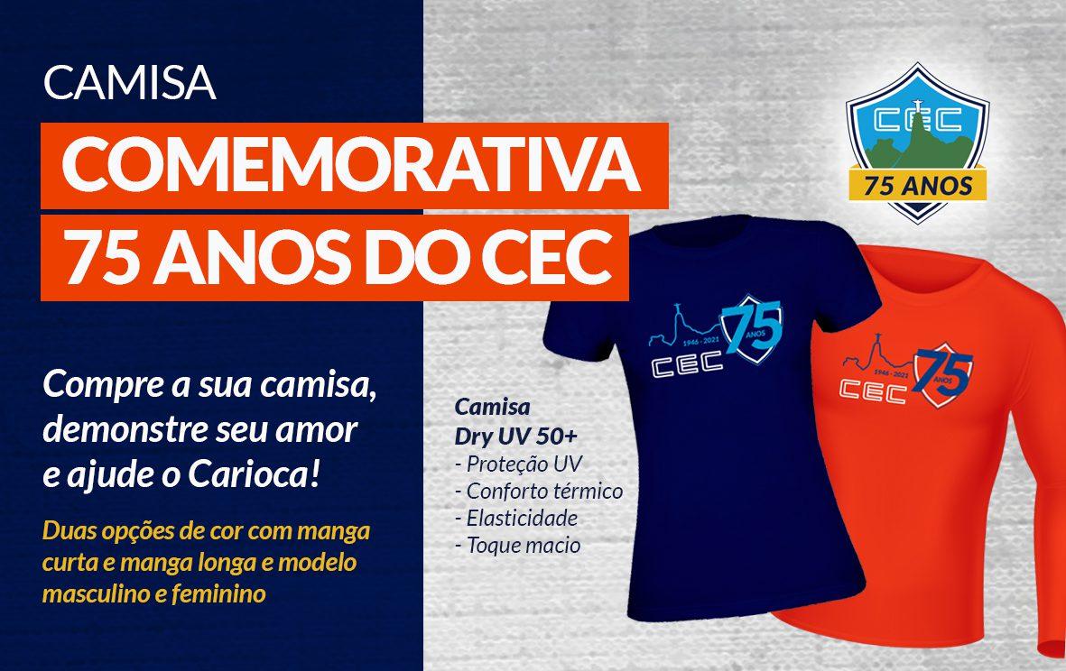 Camisa Comemorativa 75 anos do CEC - faça seu pedido aqui